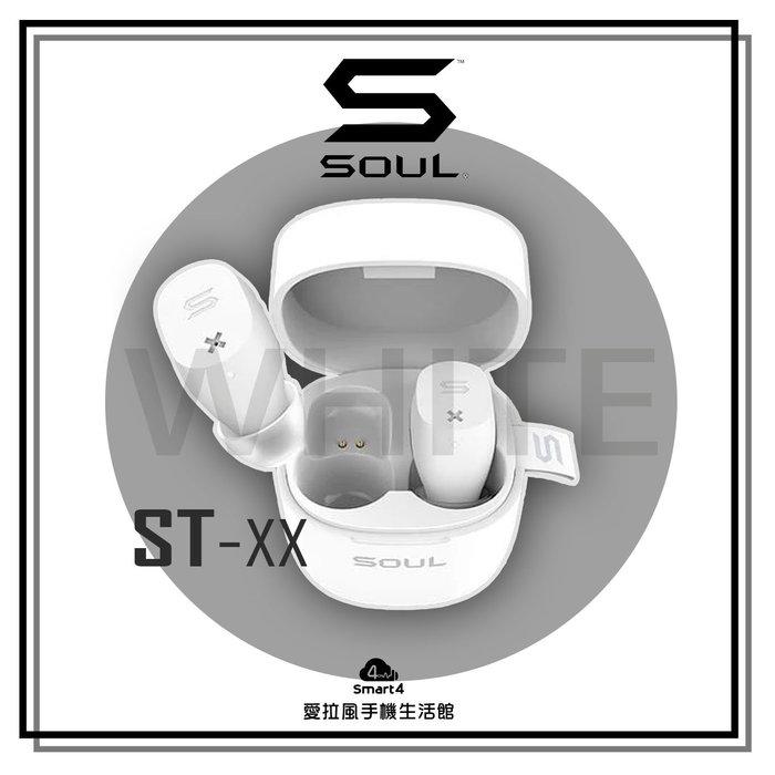 【台中愛拉風X門號價0元】白 SOUL ST-XX高性能真無線TWS 藍牙 5.0耳機 SENNHEISER MCGEE