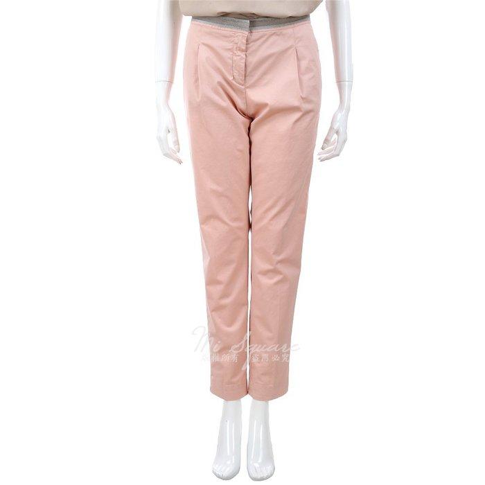 米蘭廣場 FABIANA FILIPPI 粉色 抓褶 配色拼接 九分褲 1320199-05