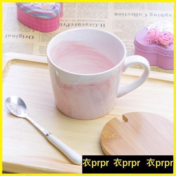 馬克杯  北歐馬克杯陶瓷麥片早餐杯牛奶咖啡杯帶蓋勺