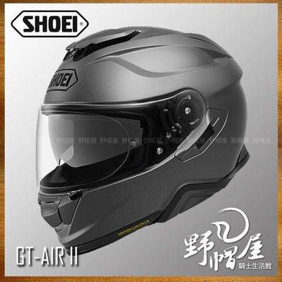 三重《野帽屋》日本 SHOEI GT-Air II 全罩 安全帽 內襯全可拆 內墨片 GTAIR 2。消光灰