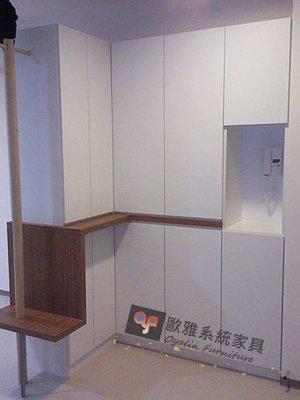 【歐雅系統家具】有門隔間櫃 入口高鞋櫃 造型台面特殊設計~