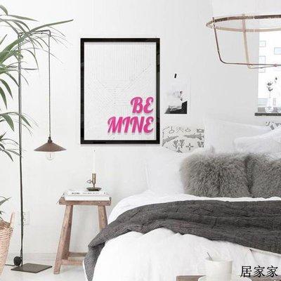 墻貼 墻畫 亞克力 立體墻畫 自黏 戀愛時刻現代簡約畫框墻貼臥室客廳3D亞克力立體墻貼小清新北歐