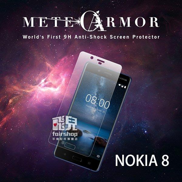 【飛兒】*免運* 太空盾PLUS 保護貼 正面 NOKIA 8 非滿版 手機貼 加碼送贈品 195