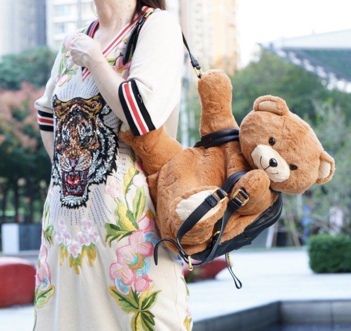 Moschino Teddy Bear Backpack 小熊後背包