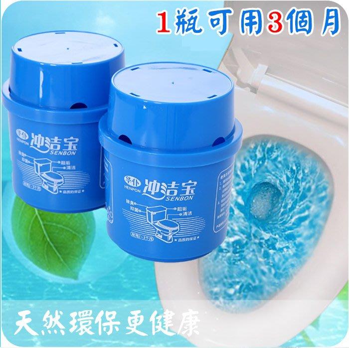 【衛生間馬桶清潔劑】去污持久除臭 藍泡泡潔廁靈廁所 尿垢 潔廁寶