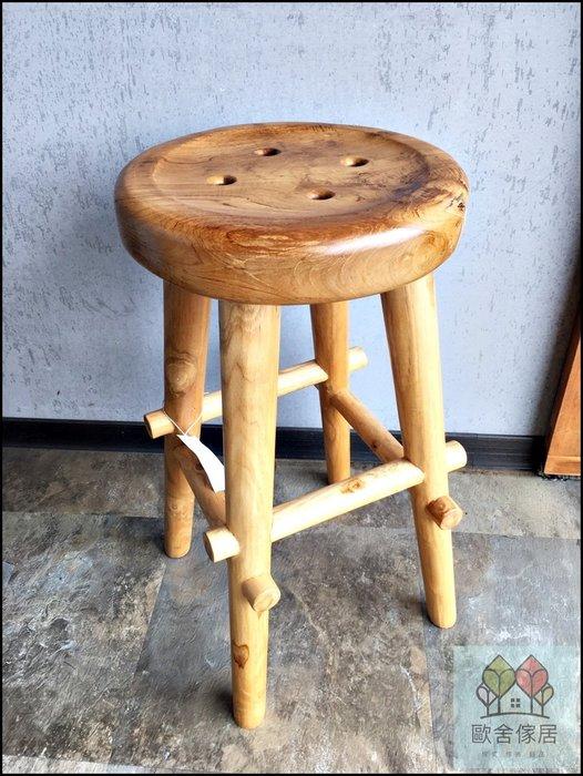 鄉村風 柚木製餅乾造型吧檯椅 座高75公分 自然風卡榫設計 鈕扣造型原木吧台椅高腳椅餐椅 實木中島椅工作椅【歐舍傢居】