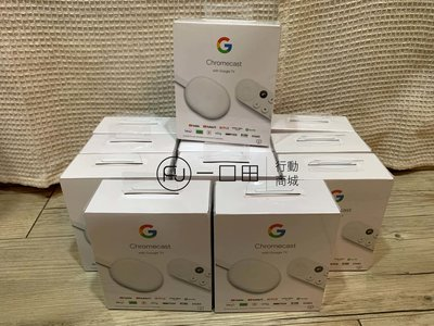 代購現貨-Google chromecast with google tv白/Ethernet Adapter
