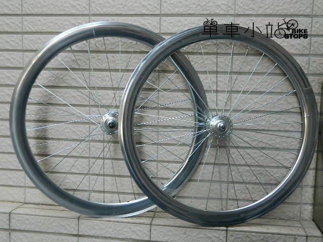 [單車小站] 破盤價!! 700c 三層5cm板鋁框