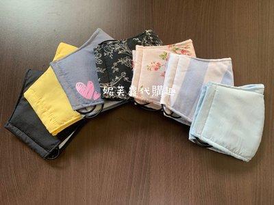 ➿妮芙露Nefful➿ 負離子 妮美龍 口罩 床單+1層方巾