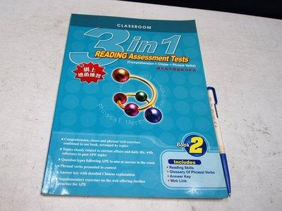 【考試院二手書】《3 in 1 Reading Assessment Test Book2》課室│七成新(B11Z42)