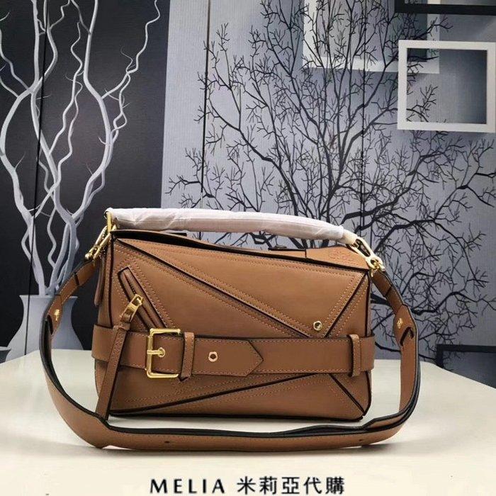 Melia 米莉亞代購 專售正品 2018ss 羅意威 LOEWE 單肩包 變形包 手提包 斜背包 卡其色