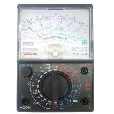 【電子超商】BROTHER YH-370 指針式 三用電錶