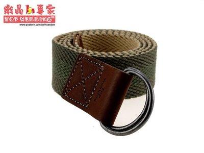 *織品專家* 棉質腰帶、織帶皮帶、皮帶、休閒腰帶、腰帶、真皮、waist belts、雙面色