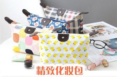 愛美99精品舘--化妝包 時尚水餃收納包 防水小物件洗漱旅行便攜包 新北市