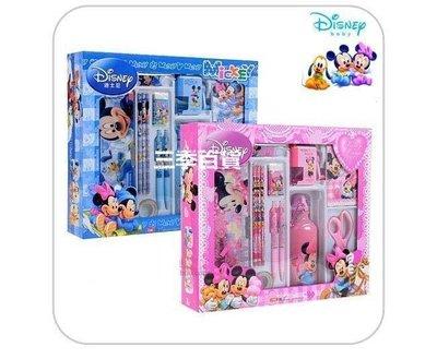三季迪士尼文具禮盒小學生米奇文具套裝DM0934 批發兒童學習用品❖572