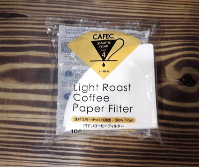 【多塔咖啡】日本原裝 三洋02濾紙 淺焙 極淺焙專用濾紙 1-4人份 100入 食用酵素漂白濾紙 錐型濾紙 V60