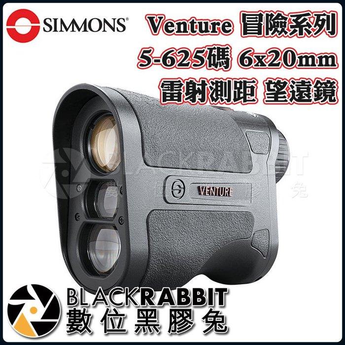 數位黑膠兔【 Simmons 西蒙斯 Venture 冒險系列 5-625碼 6x20mm 雷射測距 望遠鏡 】 大口徑