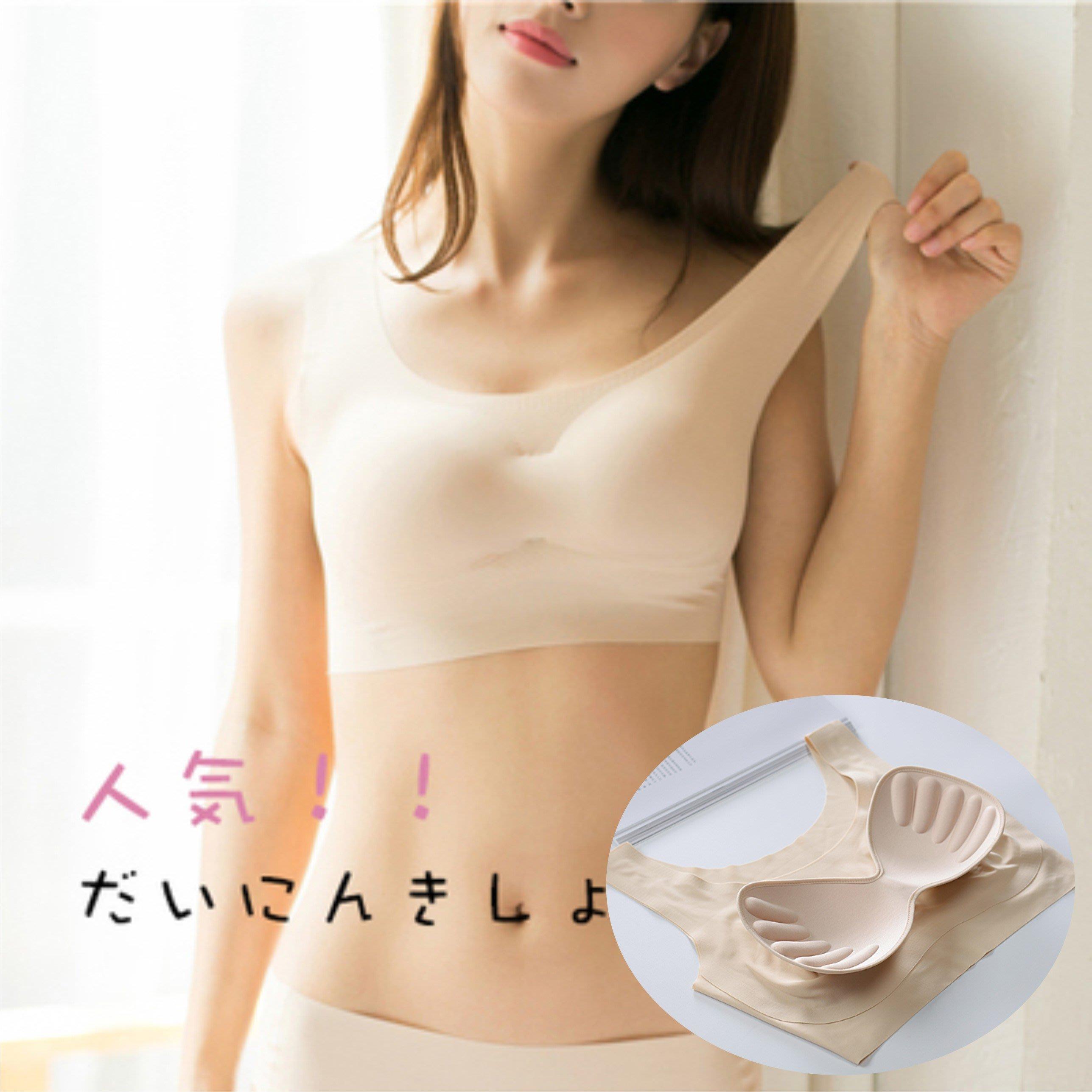 日本無痕背心式內衣 高品質高評價 裸感零束縛 穿上就像沒穿一樣 一體掌托式內衣 無鋼圈內衣 睡眠內衣 貼身舒適 F56