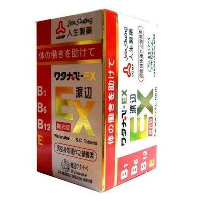 人生製藥 維他命B群EX糖衣錠 140錠/盒 含維生素B1、B2、B6、E等 公司貨中文標 愛美生活館【JSP010】