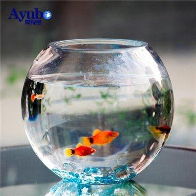 哆啦本鋪 加厚玻璃魚缸圓形大號 創意魚缸水族箱金魚缸客廳烏龜缸D655
