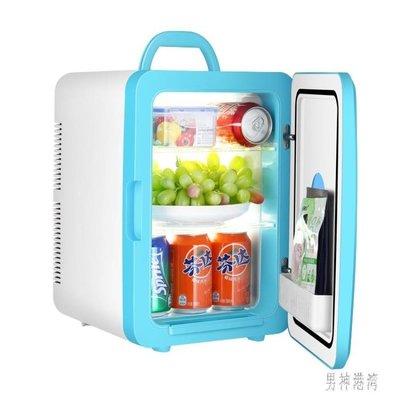 車家兩用小冰箱 迷你小型宿舍冷藏便攜式 家用220v BF9377