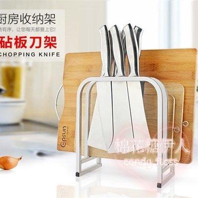【蘑菇小隊】廚房簡易刀架不銹鋼放刀具收納用品mj3741【棉花糖伊人】-MG52363