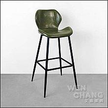 [特價] LOFT 工業復古 貝德皮吧椅 坐高74cm 兩色 ST081 *文昌家具*