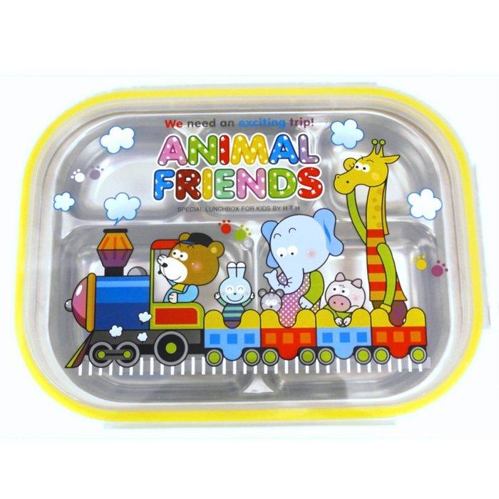 悠遊友柚◎韓國製 304不鏽鋼 樂扣式 兒童餐盤 韓式便當盒/動物朋友-火車/