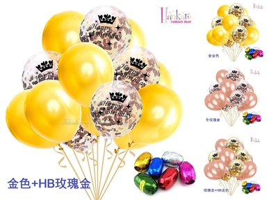 ☆[Hankaro]☆歐美創意生日派對布置皇冠透明亮片氣球系列