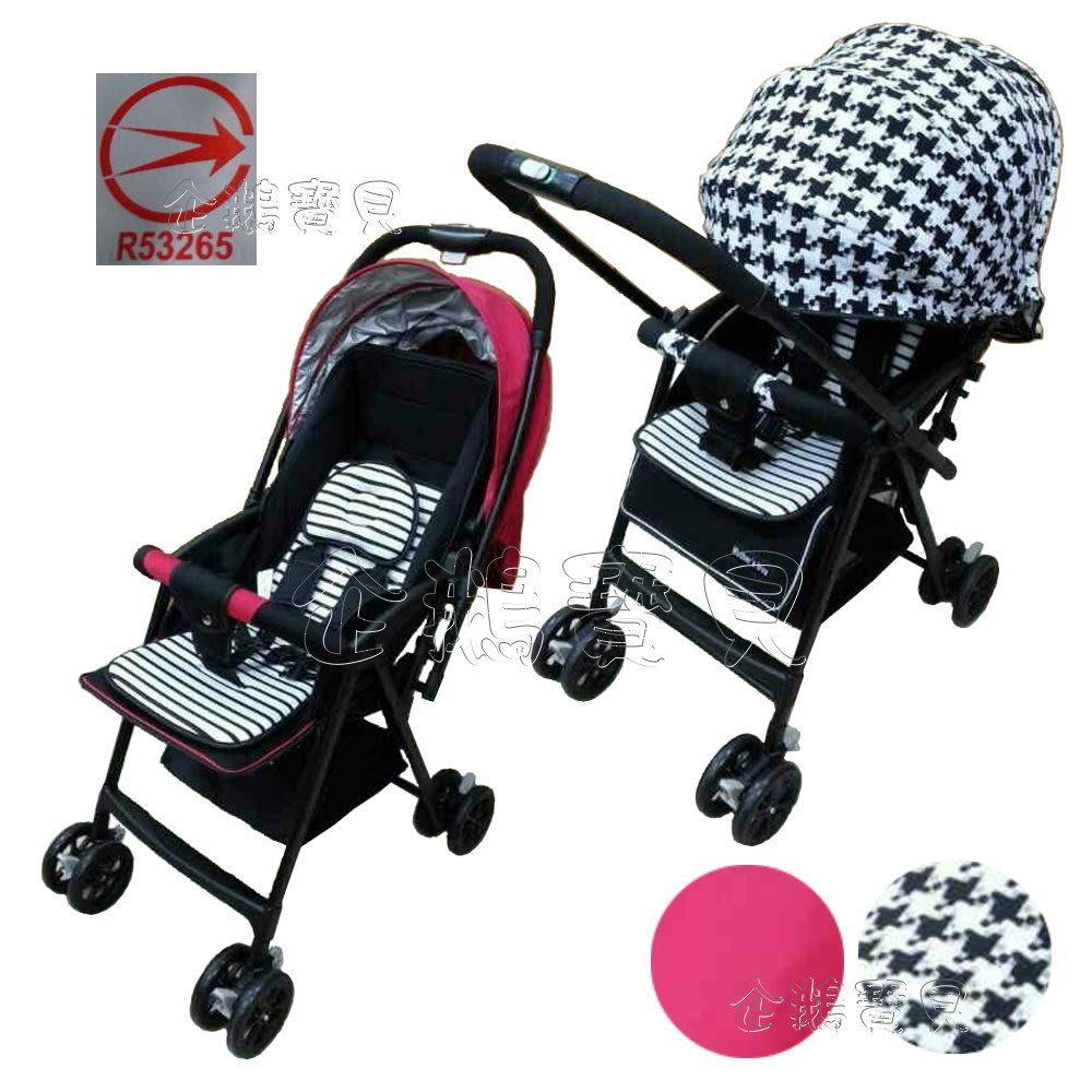 @企鵝寶貝@ Mother's Love-時尚加寬版輕量雙向全罩式手推車 秒縮車 鋁合金嬰兒推車 (C829)