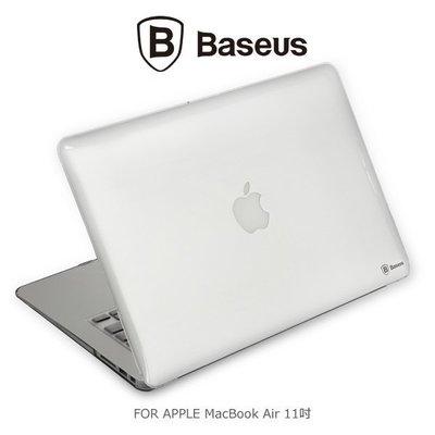 --庫米--BASEUS 倍思 APPLE MacBook Air 12吋 太空殼 背殼 透明殼