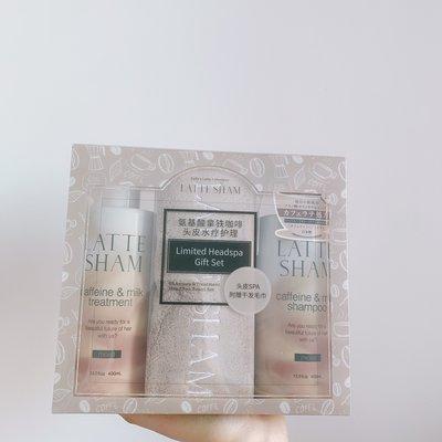 佩佩韓國彩妝圣誕限定套盒日本LATTE SHAM拿鐵咖啡因氨基酸拿鐵洗髮水/護髮素
