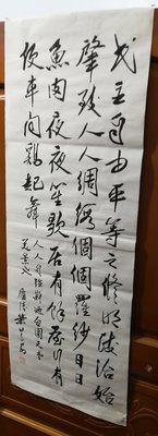 銘馨易拍重生網 108PP014 早期 名家書法 蕭道安 水墨書法宣紙未裱褙 款及保存如圖