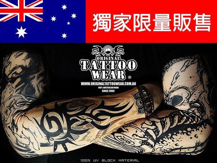 100%澳洲製 澳洲原創刺青袖套 100%防曬版本(左右手可混搭) 上帝 耶穌 天使 撒旦 死神 魔鬼風格 紋身袖套