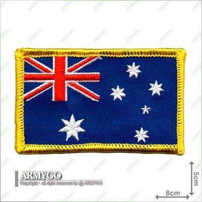 【ARMYGO】澳洲國旗(彩色版)( 5x8公分)