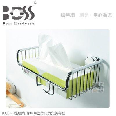 《振勝網》高評價 價格保證! BOSS衛浴 600-82 不鏽鋼304衛生紙置物籃 不鏽鋼衛生紙架 不鏽鋼置物籃 毛巾架