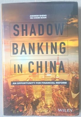 【Shadow Banking in China】an opportunity for financial reform [978-1-119-26632-7]