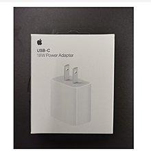 原廠正品Apple快充 蘋果18W pd 充電器 Type C to Lightning 傳輸線iPhone11 Pro