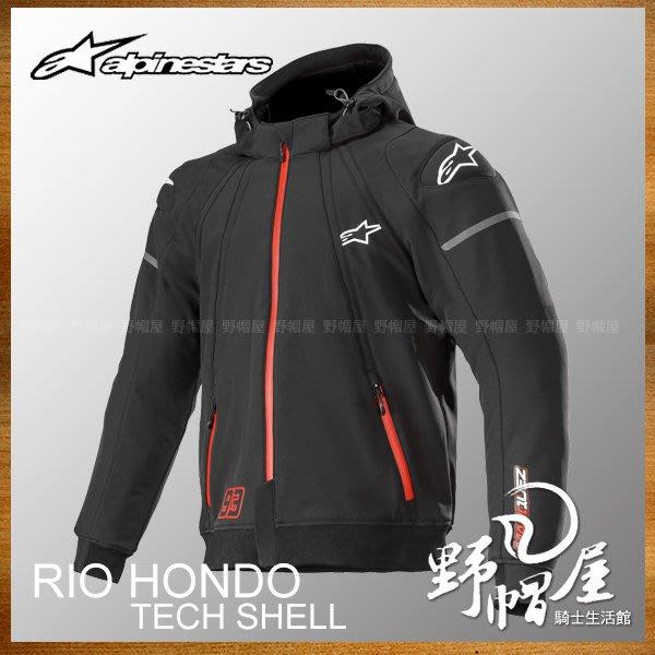 三重《野帽屋》Alpinestars Marquez Rio Hondo Tech Shell 限量 聯名 防摔衣。黑