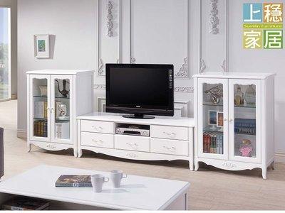 〈上穩家居〉艾利歐風10.3尺電視櫃組   電視櫃   展示櫃   20505A33604