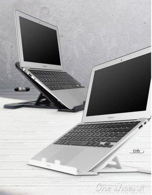 ZIHOPE 筆記本支架桌面頸椎折疊便攜電腦升降托架散熱器架子增高墊底座ZI812