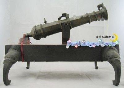 ((天堂鳥)) 銅製古董大炮台