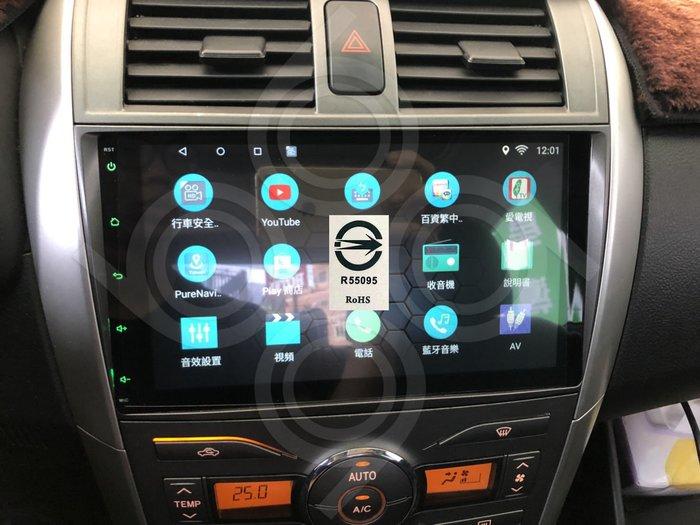 TOYOTA豐田 ALTIS-9吋安卓專用機.Android.觸控螢幕.usb.導航.網路電視.公司貨保固一年
