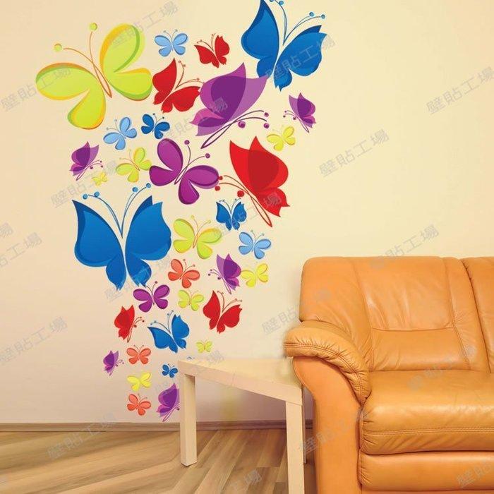 壁貼工場-可超取需裁切 三代特大尺寸壁貼 貼紙 牆貼室內佈置  蝴蝶 JM7271