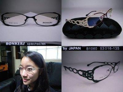 信義計劃眼鏡 Bonkers日本 黑白色 水鑽鏤空金屬 橢圓框 La BO JF 超越 font Z Rey face
