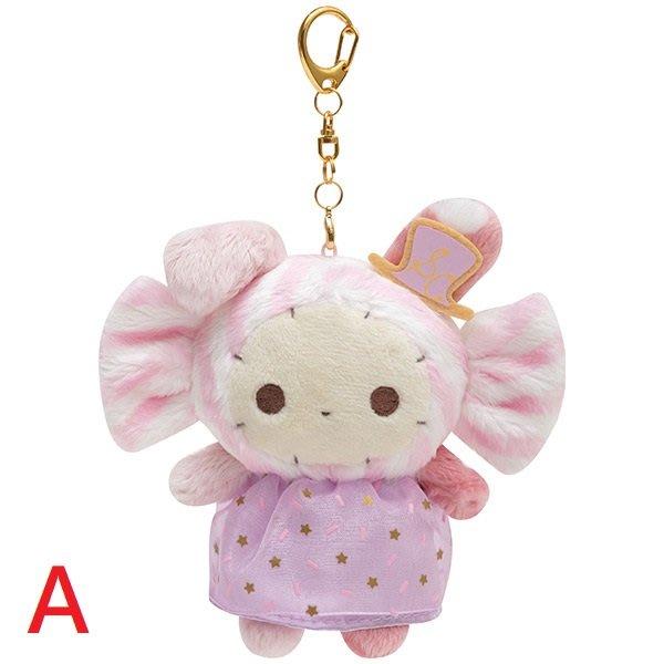 糖果屋系列《現貨》 日本正版進口 San-x 憂傷馬戲團 團長波波 夏普 娃娃 玩偶 公仔 吊飾 鑰匙圈 掛飾