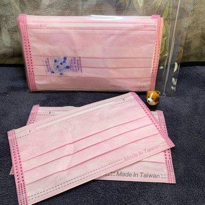 現貨淨新🌈粉紅色滾邊🌈成人平面口罩(10入)