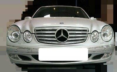 BENZ W211 E240 (非W210 W221 W140)汽車零件拆賣 可全車買賣車況優無異音正常車