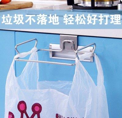 ☆╮布咕咕╭☆門背式不鏽鋼垃圾收納掛架 廚房櫥櫃掛式垃圾架袋架簡易垃圾袋架