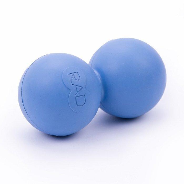 騎跑泳者-RAD ROLLER花生球-迷你按摩工具.細部,精確,深層的按摩工具(藍色-硬度適中)